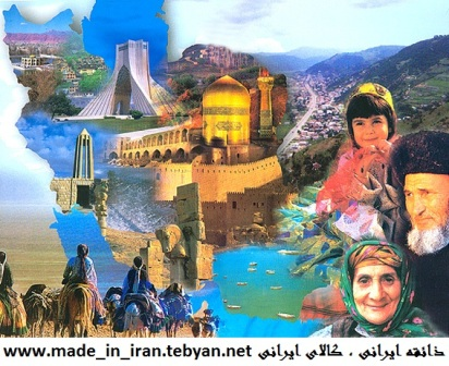 http://madeiniran.persiangig.com/image/mataleb/IranTourism.jpg